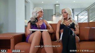 البنت سر أمها فلم بورنو مترجم سكس عربي فيديو
