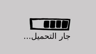 الجزء الاول سعوديه زانيه مربربه بتتناك من السواق الحرة xxx أنبوب ...