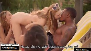 يهدي زوجته فحل لسعادة زوجتي مترجم عربي الحرة xxx أنبوب عربي في Www ...