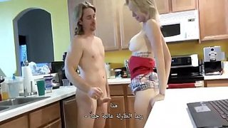 مشاهدة فديو نيك امهاتهم مترجم عربي مشاهدة مشاهدة
