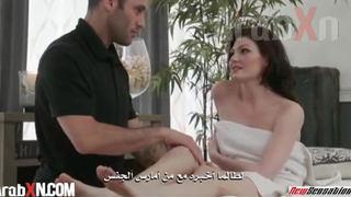 الاستمناء ليس كافيا لارضاء الكس سكس مساج مترجم سكس عربي فيديو